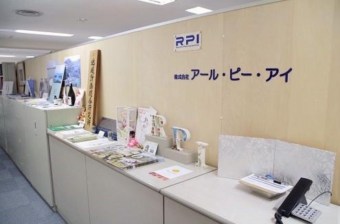 rpi02