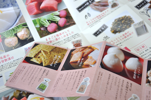 WD_food