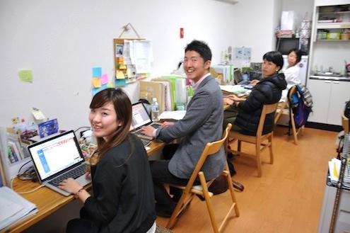 GA_07_office