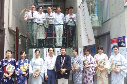 日本ビルディング経営企画 - 1