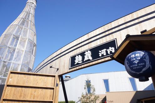 kawauchi01
