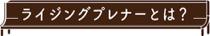 その後_ライプレ - 1 (12)