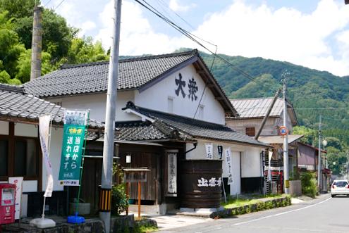 it_shimane05