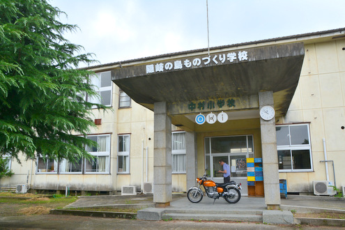 it-shimane03