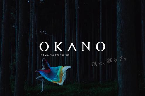 okano05