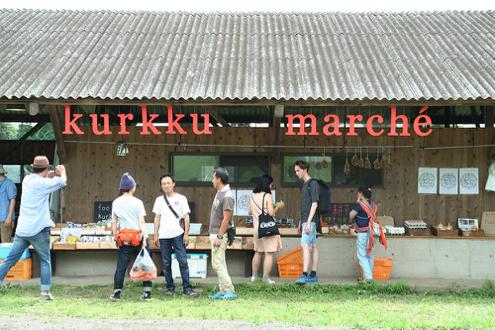 kurkku - 3 (1)