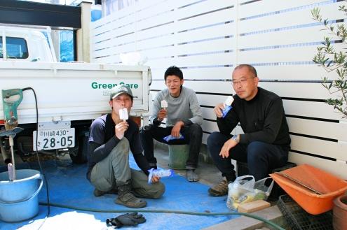 greencare12