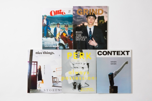 雑誌を問う