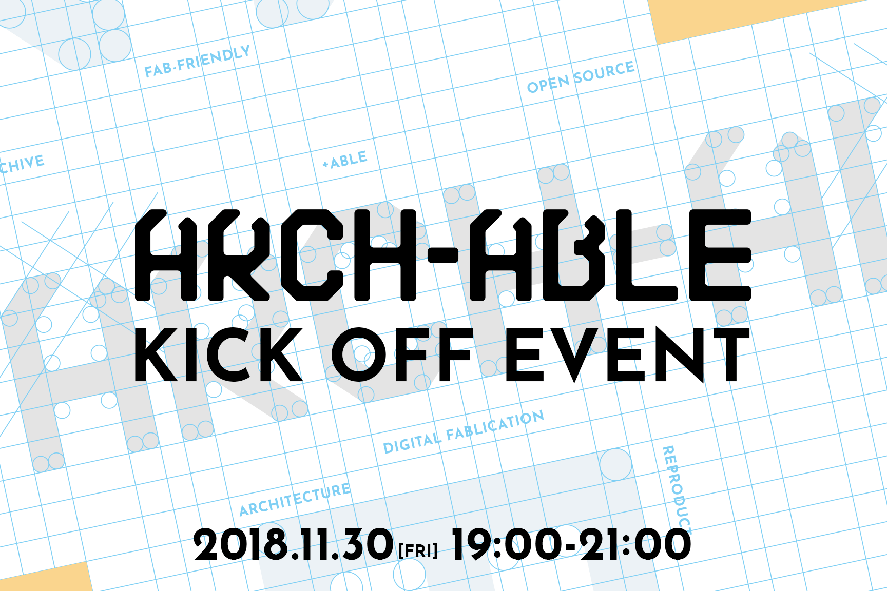 ARCH-ABLE キックオフイベント