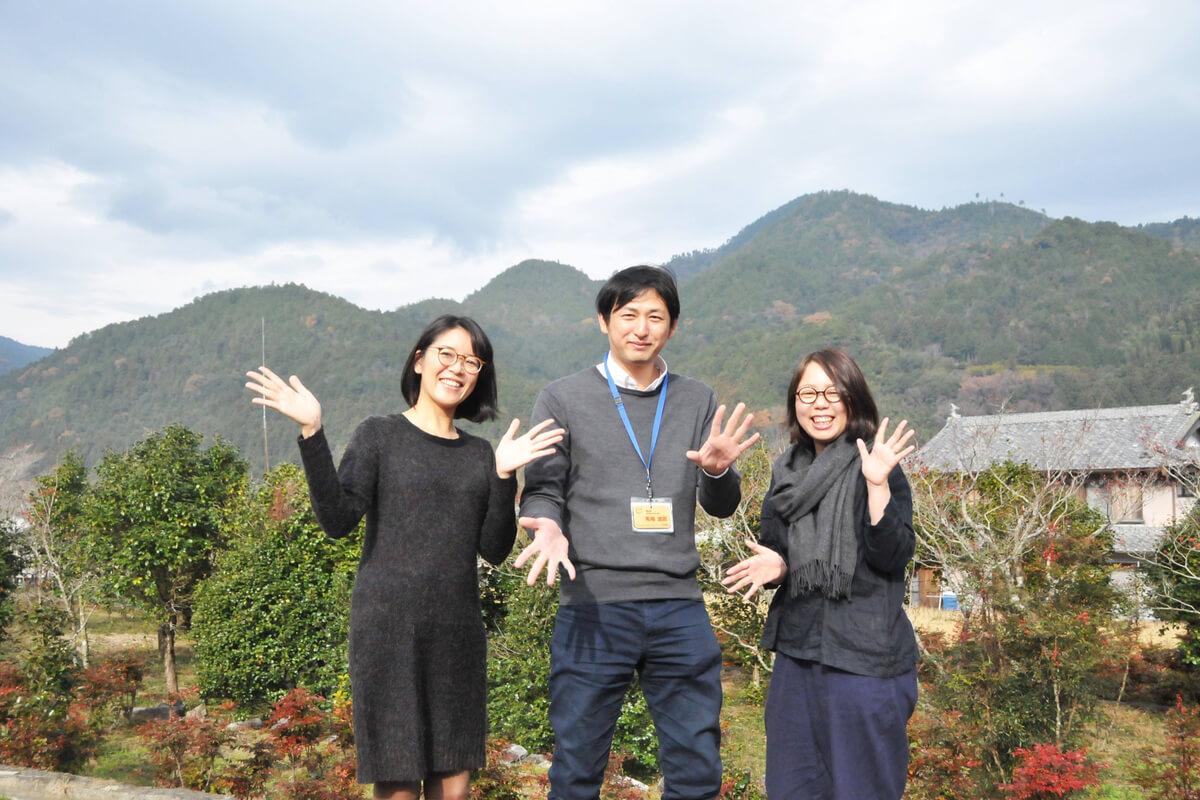 神山で暮らさナイト