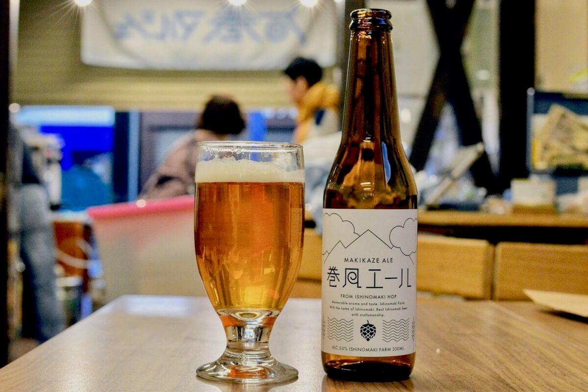 ビールの向こうを考えナイト