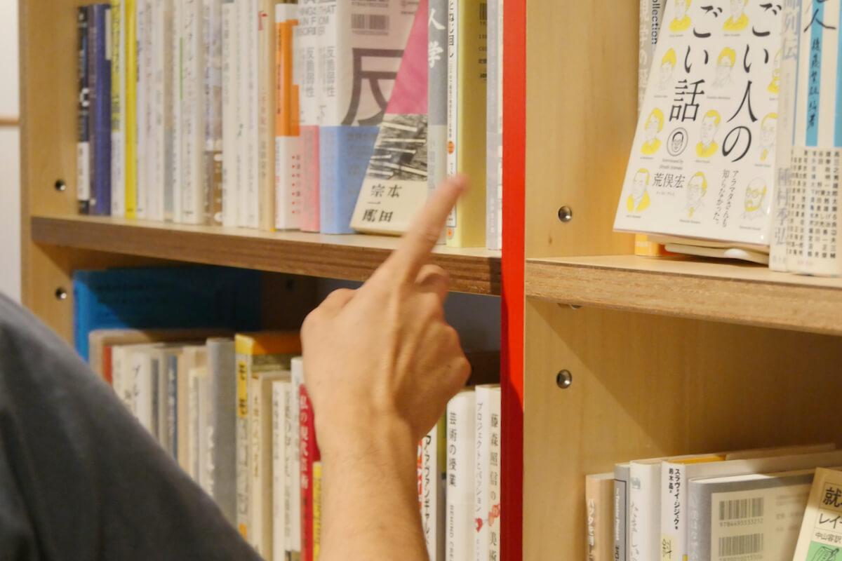 町の本屋さんの未来をつくる