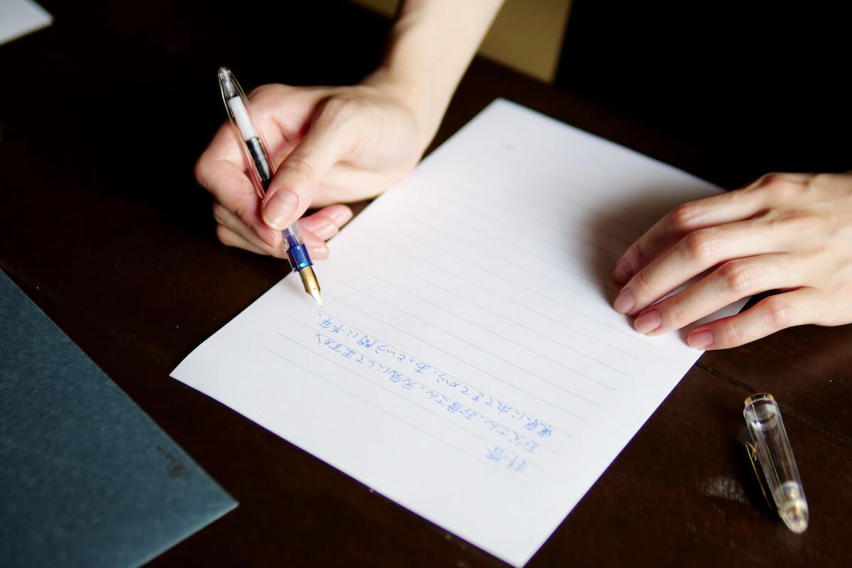 たのしく書く想いを伝えるその時間が価値観をつくる
